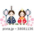 雛人形 雛祭り お内裏様のイラスト 38081136