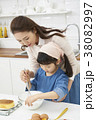 家族 ファミリー 娘の写真 38082997
