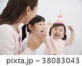 家族 ファミリー 娘の写真 38083043