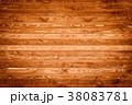Grunge wood texture background surface 38083781