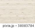 White grunge wood texture background surface 38083784