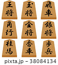 将棋のこま 38084134