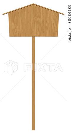 立て札のイラスト素材 38084139 Pixta