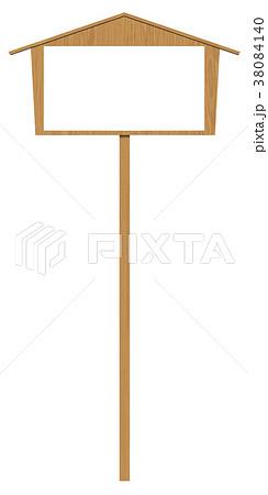 立て札のイラスト素材 38084140 Pixta