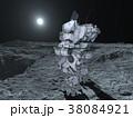 戦闘ロボット 38084921