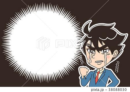 ショックを受ける熱血サラリーマンのイラスト 38088030