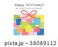 素材- BIRTHDAYカード2 38089112