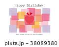 カード プレゼント 誕生日のイラスト 38089380