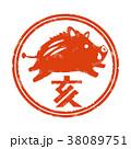 猪 スタンプ 白 38089751