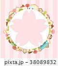 春 街並み 桜のイラスト 38089832