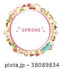 春 街並み 桜のイラスト 38089834