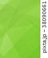 バックグランド 波形 グリーン 38090661