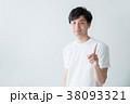 男性 男 指差しの写真 38093321