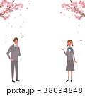 桜 春 人物のイラスト 38094848