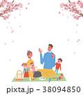 お花見 家族 イラスト 38094850