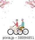 春 自転車 シニア イラスト 38094851
