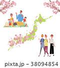 お花見をする人々 桜前線 イラスト 38094854