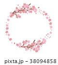 桜 ベクター 春のイラスト 38094858