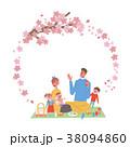 お花見 春 人物のイラスト 38094860