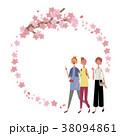 桜 春 フレームのイラスト 38094861