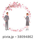 桜 学生 フレーム イラスト 38094862