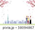お花見をする若い女性 イラスト 38094867