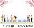 お花見をする人々 イラスト 38094868