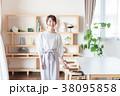 新生活 38095858