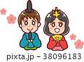 ベクター 雛祭り お雛様のイラスト 38096183
