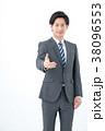 ビジネスマン 男 男性の写真 38096553
