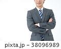 ビジネスマン 男 男性の写真 38096989