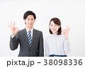 ビジネスシーン 男女 38098336
