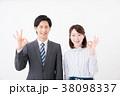 ビジネスシーン 男女 38098337