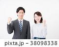 ビジネスシーン 男女 38098338