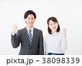 ビジネスシーン 男女 38098339