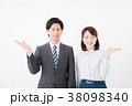ビジネスシーン 男女 38098340