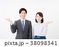 ビジネスシーン 男女 38098341