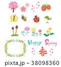 アイコン 春 カラフルのイラスト 38098360