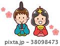 ベクター 雛祭り お雛様のイラスト 38098473