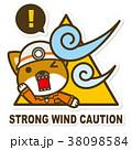 はたらく犬。強風注意サイン 38098584