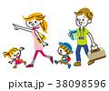 旅行 家族 お出掛けのイラスト 38098596