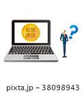 仮想通貨 38098943