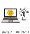 仮想通貨 38099261