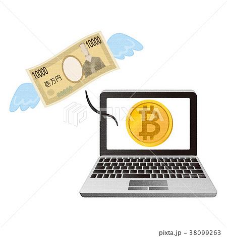 ビットコイン 38099263
