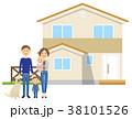 家族 ファミリー 人物のイラスト 38101526
