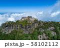 石鎚山(愛媛県) 空撮 38102112