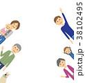 家族 3世代家族 3世代のイラスト 38102495