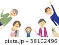 家族 3世代家族 3世代のイラスト 38102496