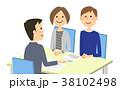 夫婦 打ち合わせ 商談のイラスト 38102498