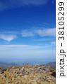 刈田岳 山頂 刈田岳山頂の写真 38105299